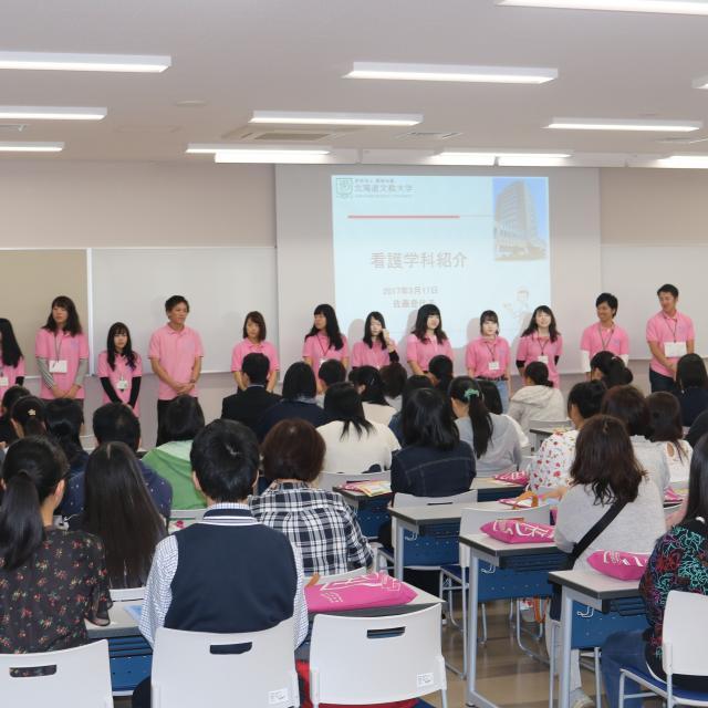 北海道文教大学 【看護学科】おもいやりの心をもち、チーム医療を実現するには?3