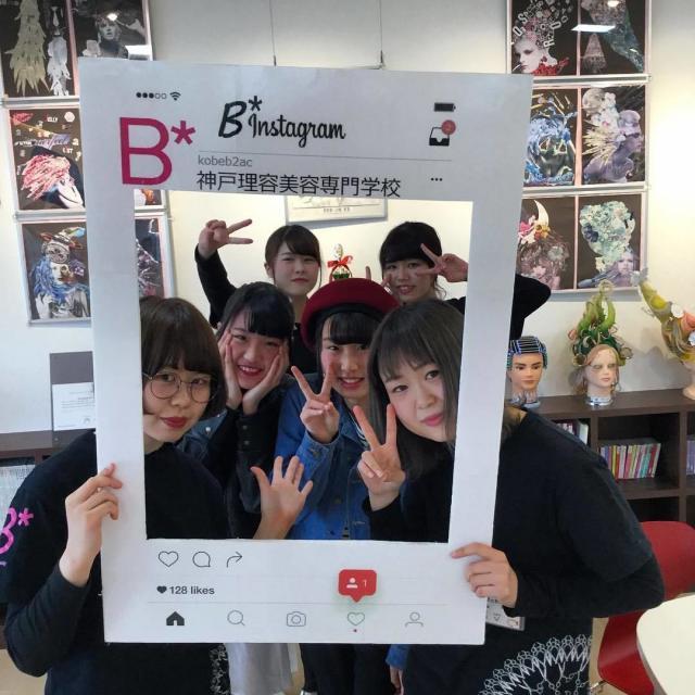 神戸理容美容専門学校 メイクショー!2018オープンキャンパス!!1