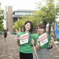 キャンパス見学会/阪南大学