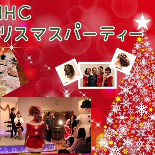 理容美容専門学校西日本ヘアメイクカレッジ NHCクリスマスパーティ2019【場所:あべの本校】1