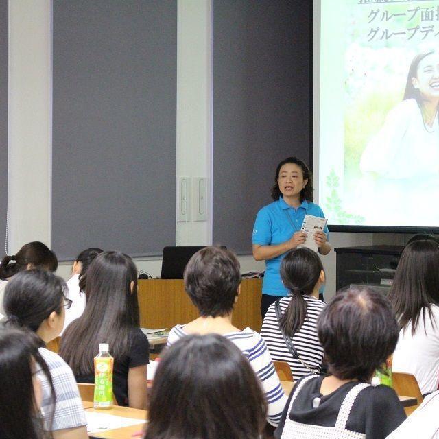 常磐会短期大学 入試対策講座2