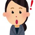 神戸山手大学 【公開講座】日常生活を支える認知能力とその障害について
