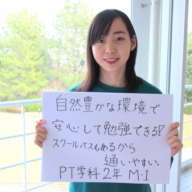 阪奈中央リハビリテーション専門学校 体験授業1