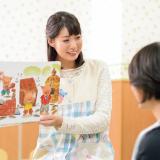スペシャル体験学習(保育士・幼稚園教諭)の詳細