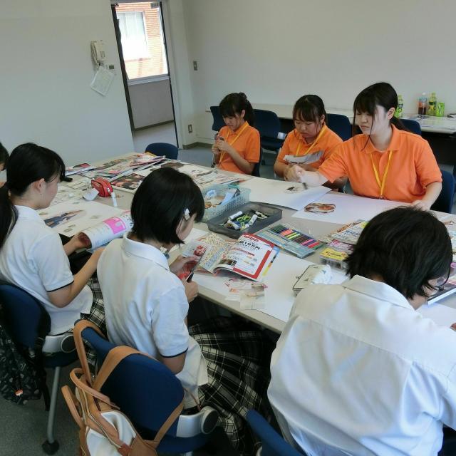 山陽女子短期大学 オンラインオープンキャンパス 人間生活学科 午後2