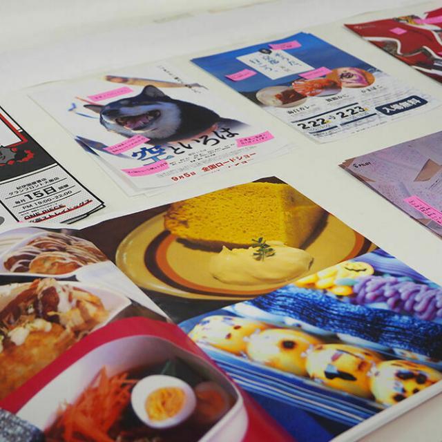 大阪デザイナー専門学校 【来校型】はじめてのグラフィックデザイン講座3