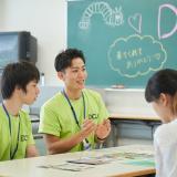 【9/29(日)】田園調布学園大学 オープンキャンパスの詳細
