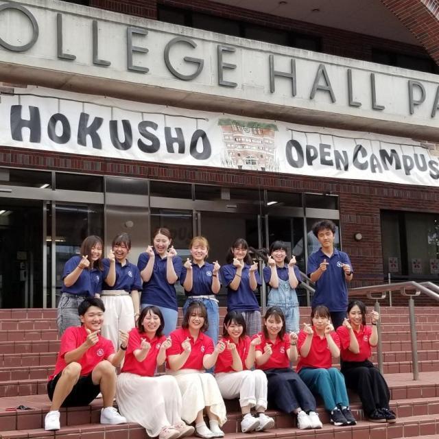 北翔大学 【健康福祉学科】人の健康と生活を支える専門職になろう!4
