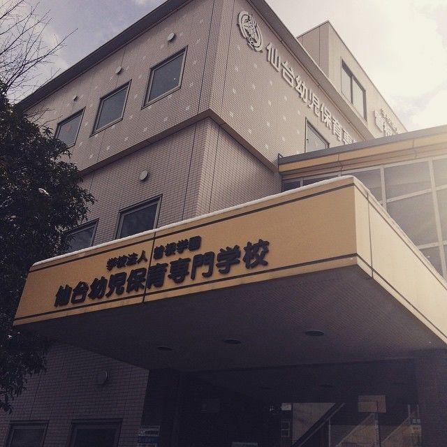 仙台幼児保育専門学校 毎月開催!仙台幼児を知ろう★ ミニオープンキャンパス4
