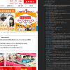 大阪ビジネスカレッジ専門学校 ホームページ制作体験!