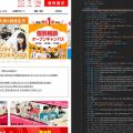 大阪ビジネスカレッジ専門学校 【HP制作体験!】HTMLとは?ホームページの仕組みを知ろう!