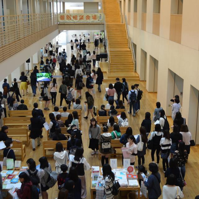 鎌倉女子大学短期大学部 キャンパス体験会1