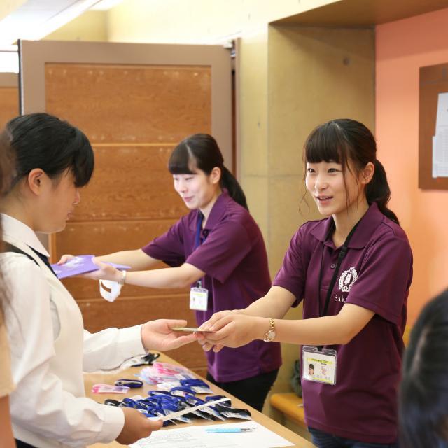 くらしき作陽大学 春のオープンキャンパス20191