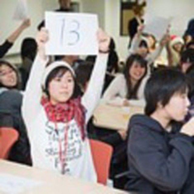 大阪情報コンピュータ専門学校 クリスマスフェスタ2018(高校1・2年生限定!)2
