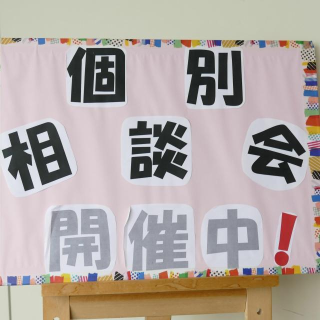 川口短期大学 2021年度オープンキャンパス日程3