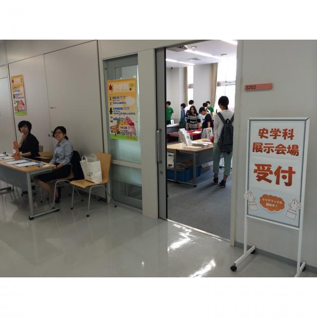 日本大学 ●文理学部●秋季オープンキャンパス3