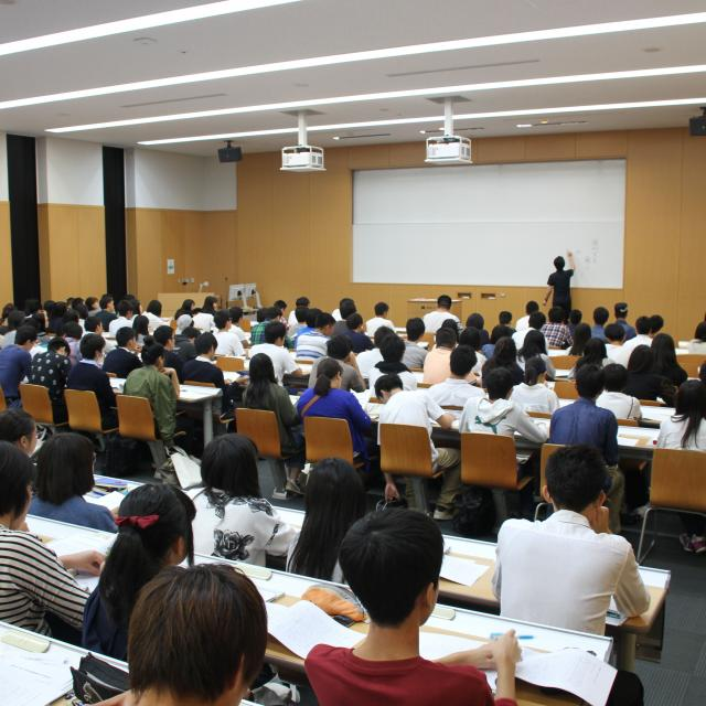 阪南大学 公募制推薦入試合格対策講座1