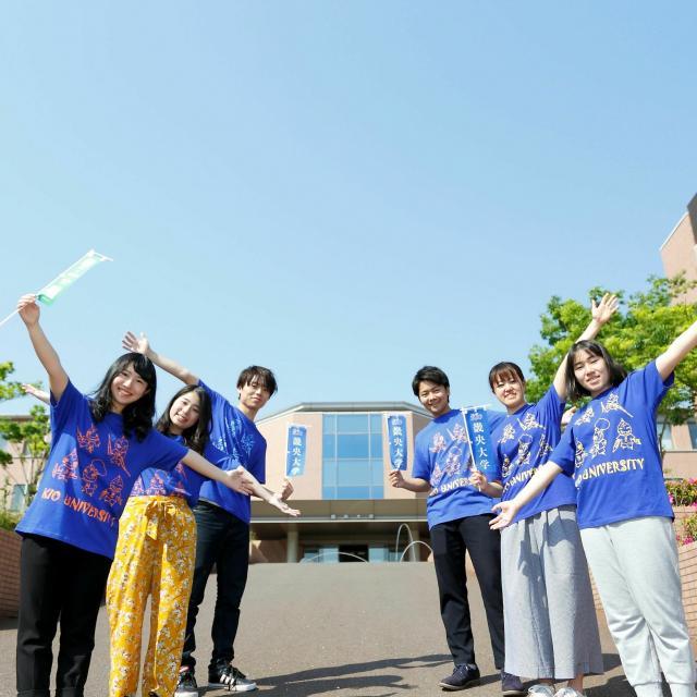 畿央大学 【来場型】12/12(日)オープンキャンパスを開催!1