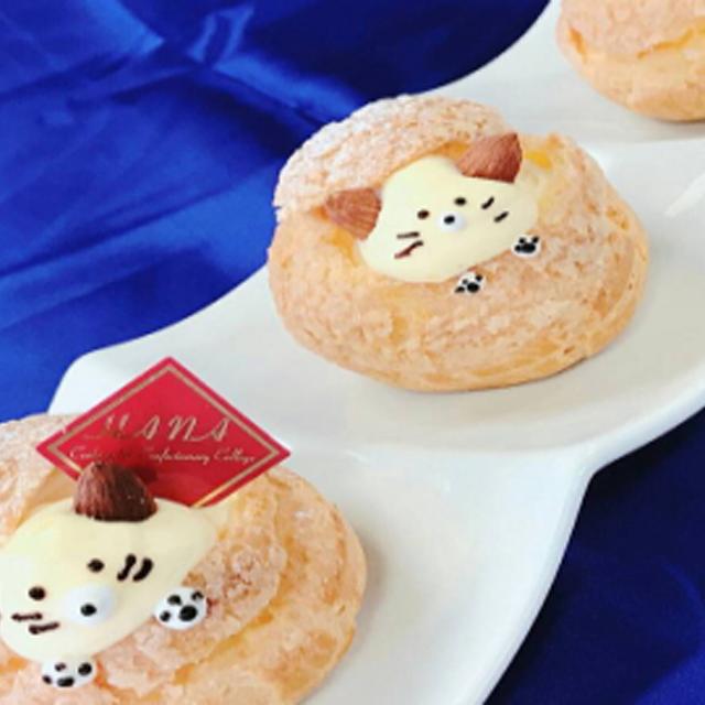 華調理製菓専門学校 シュークリーム1
