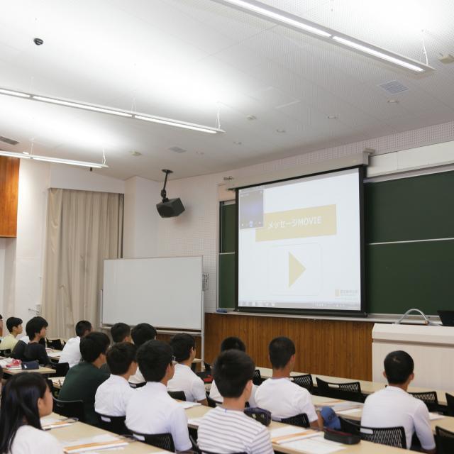 愛知東邦大学 OPEN CAMPUS 20193
