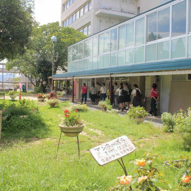 松山東雲短期大学 しののめオープンキャンパス20201