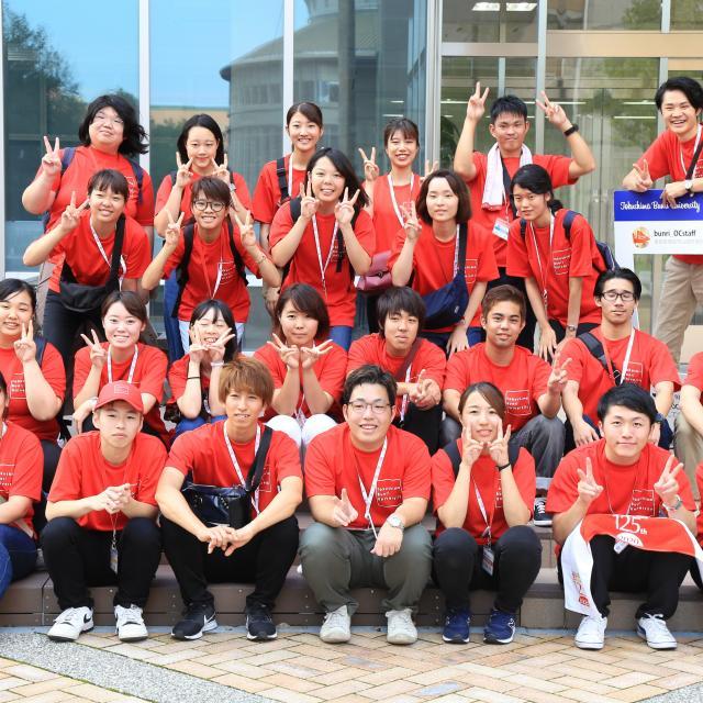 徳島文理大学短期大学部 【徳島キャンパス】2020オープンキャンパス4