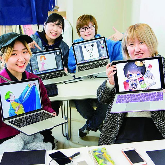 日本デザイナー学院 いらすと交流会1