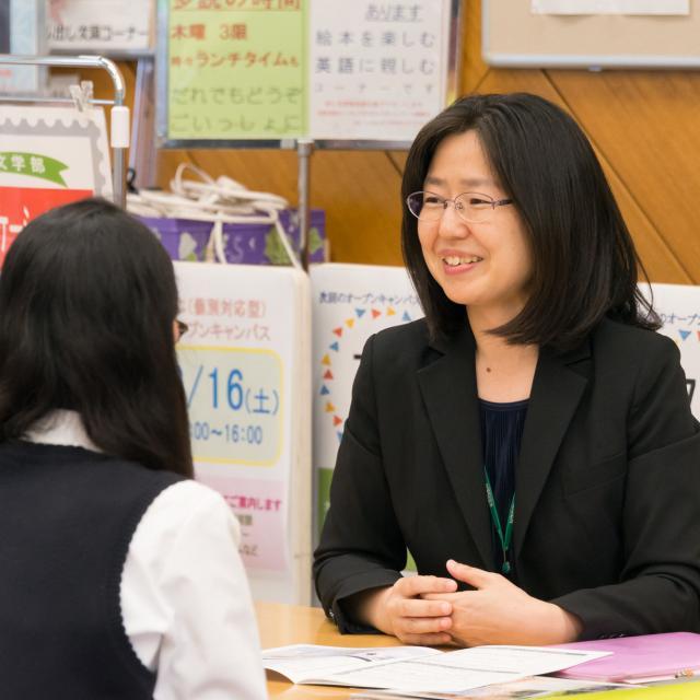 恵泉女学園大学 6月オープンキャンパス情報~AO・推薦対策始まります!~4