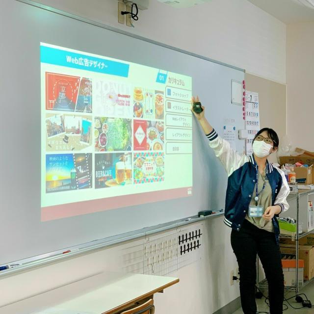 国際電子ビジネス専門学校 来校型オープンキャンパス(人数制限あり)2