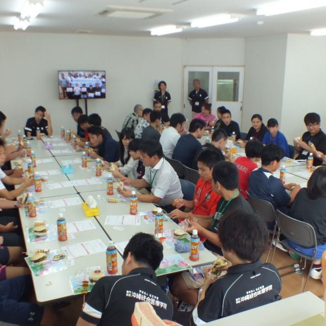 専門学校 沖縄統合医療学院 医療系・スポーツ系の職業を目指すあなたへ3