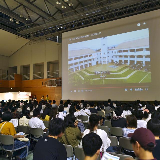 大手前大学 2019年オープンキャンパス【いたみ稲野キャンパス】3