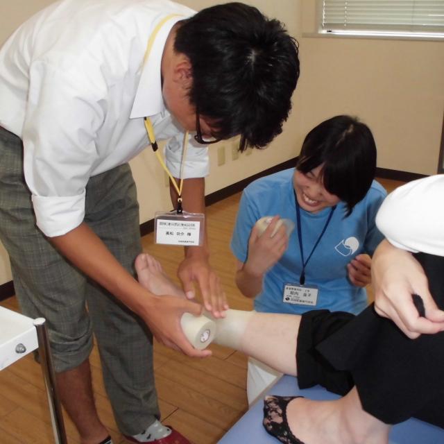 四国医療専門学校 柔道整復学科 オープンキャンパス20182