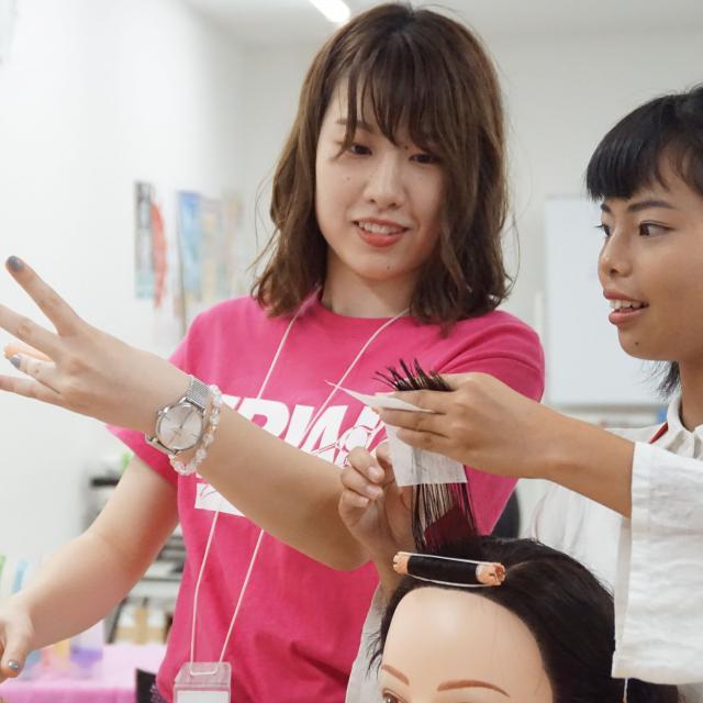 IBW美容専門学校 選べる6つの美容体験☆4
