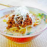 シビれる辛さが刺激的辛旨担々麺とひんやり濃厚杏仁アイスの詳細