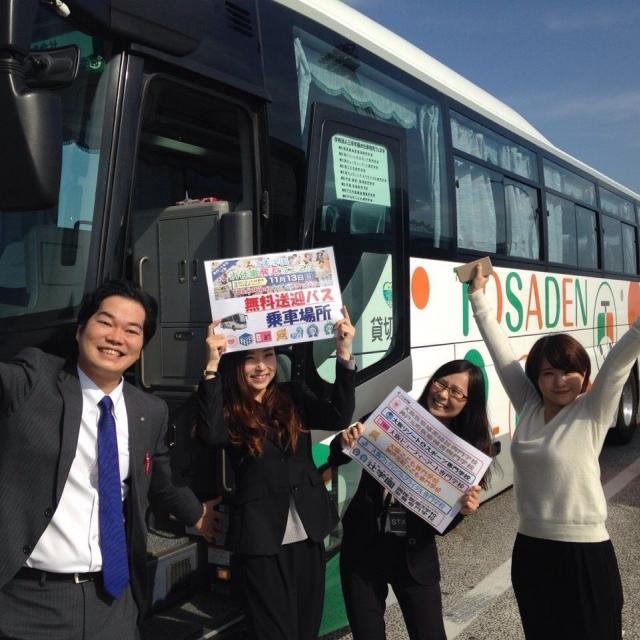 大阪医療秘書福祉専門学校 高校1.2年生対象お仕事発見フェスタ☆2