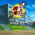 広島情報専門学校 来校型【ゲーム】あの有名な作品もUnityで作られている?