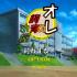 広島情報専門学校 来校型【ゲーム】あの有名な作品もUnityで作られている?1