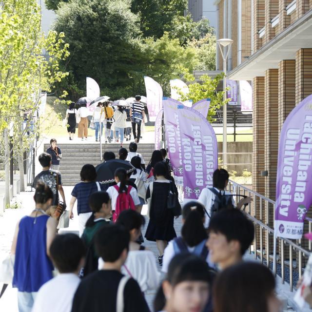 京都橘大学 TOUCH!! CAMPUS 20192