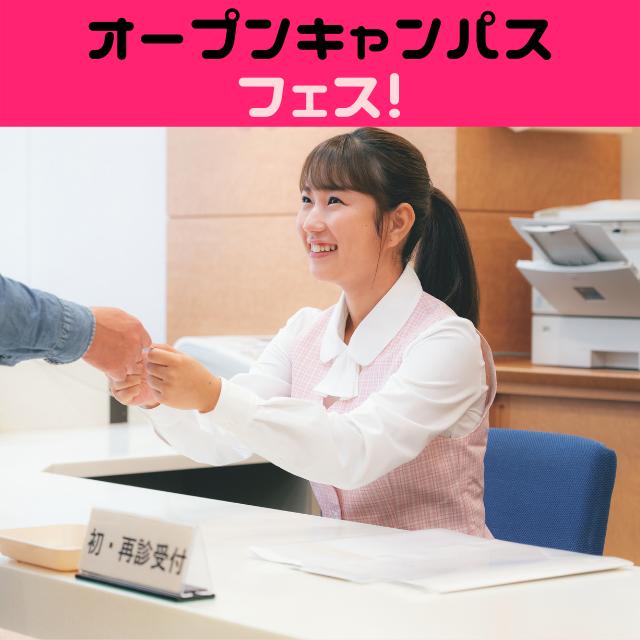 京都栄養医療専門学校 【医療事務】ポップで楽しいハロウィンフェス♪1