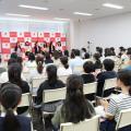 7/28(日)オープンキャンパス開催!in文京/跡見学園女子大学