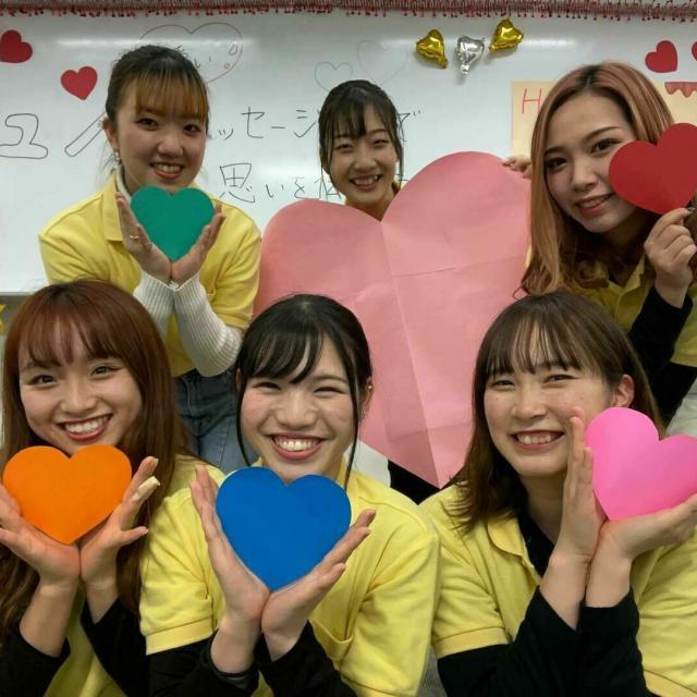 神戸教育短期大学 2021夏休み限定オープンキャンパス神戸教育短期大学2