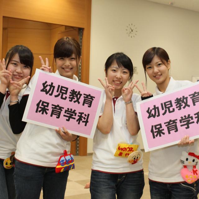 札幌国際大学短期大学部 【コクサイのリアルを体感】OPEN CAMPUS1
