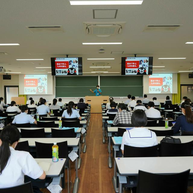 熊本学園大学 OPEN CAMPUS 20214