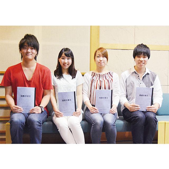 大阪アミューズメントメディア専門学校 7月オープンキャンパス★ 声優学科1