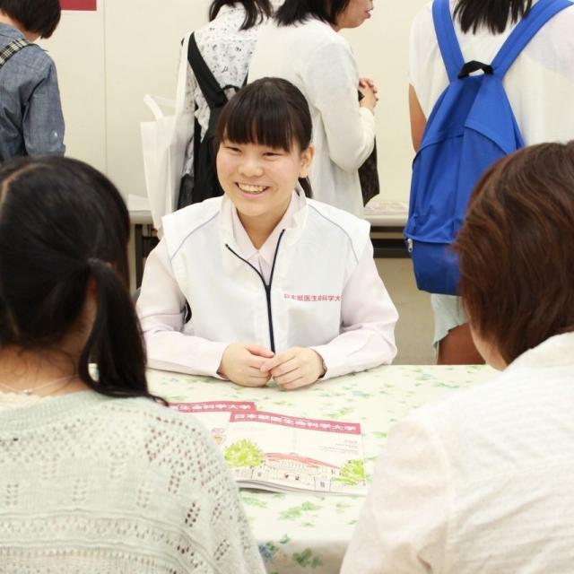 日本獣医生命科学大学 5/26(日)大学説明会を開催します!2