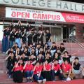 北翔大学短期大学部 オープンキャンパス