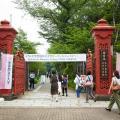 学習院女子大学 オープンキャンパス