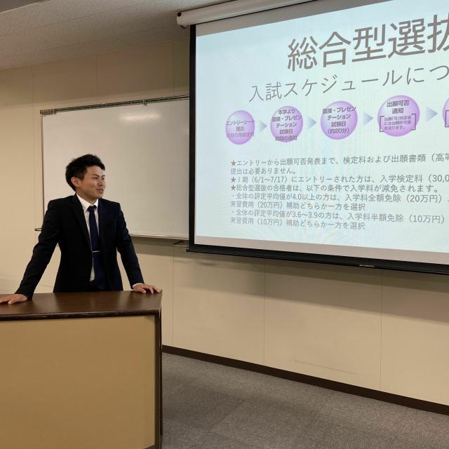 神戸教育短期大学 10月総合型選抜説明会1