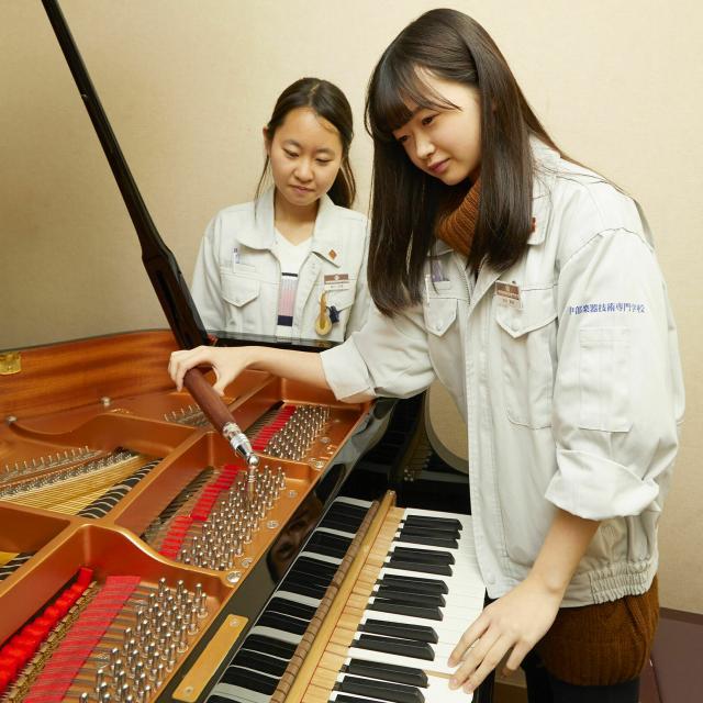 中部楽器技術専門学校 高1・2の方【ピアノ調律科】2