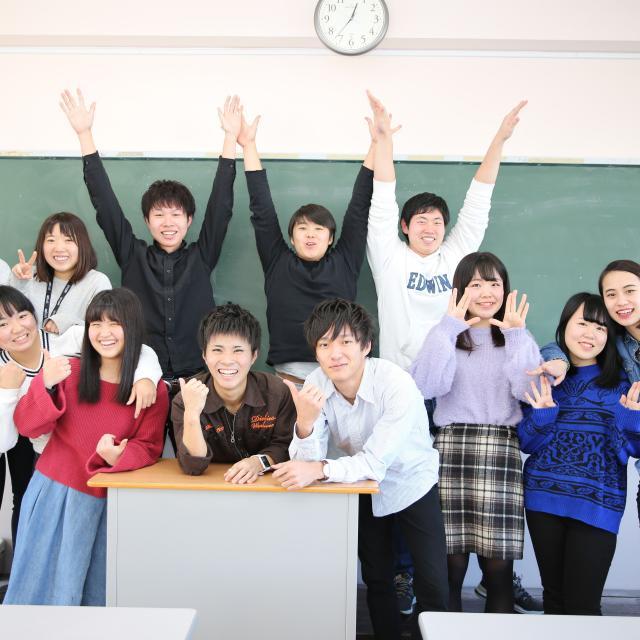 【45名限定】キャンパスツアー  どんな授業が見てみよう!